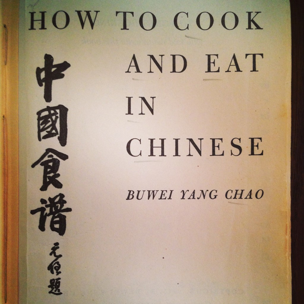 How to Cook and Eat in Chinese, Cover